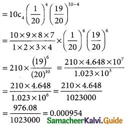 Samacheer Kalvi 12th Business Maths Guide Chapter 7 Probability Distributions Ex 7.1 7