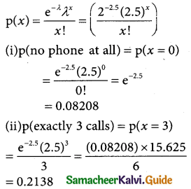 Samacheer Kalvi 12th Business Maths Guide Chapter 7 Probability Distributions Ex 7.2 5