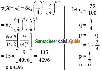 Samacheer Kalvi 12th Business Maths Guide Chapter 7 Probability Distributions Miscellaneous Problems 3