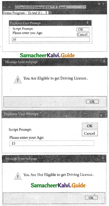Samacheer Kalvi 11th Computer Applications Guide Chapter 15 Control Structure in JavaScript 6