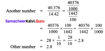 Samacheer Kalvi 7th Maths Solutions Term 3 Chapter 1 Number System 1.4 12