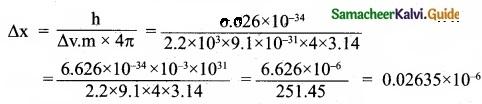 Tamil Nadu 11th Chemistry Model Question Paper 2 English Medium img 10