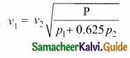 Tamil Nadu 11th Physics Model Question Paper 3 English Medium img 11