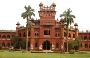Curzon Hall Dhaka University