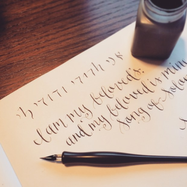 Your New Friend Sam calligraphy song of songs hebrew