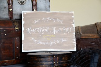 How Great Thou Art Handpainted Canvas