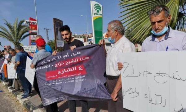وقفة تضامنية في أم الفحم مع حي الشيخ جراح بالقدس المحتلة