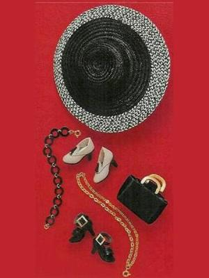 Modern Necessities Accessory Set by madame alexander