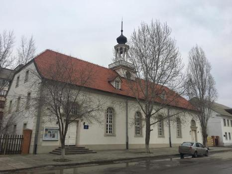 Sarepta Museum