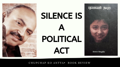 SILENCE IS A POLITICAL ACT: A BOOK REVIEW