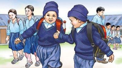 कोरोनाले ठप्प पढाइ असोजदेखि शुरु हुने