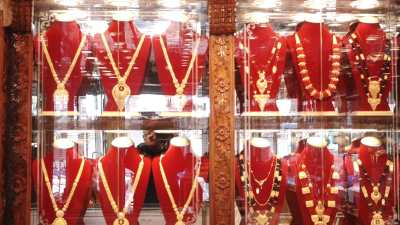 हनुमानढोकाका प्राचीन गरगहना प्रदर्शनीमा