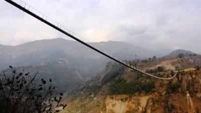 बाङ्गेचौर अदुवाबारी झोलुङ्गे पूल(एक परिचय)