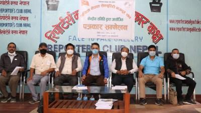 श्रम ऐन–२०७४ र सामाजिक सुरक्षा ऐन–२०७४ कार्यान्वयन गर्न अखिल नेपाल…