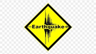 आज बिहान ५:४५ बजे भुकम्प गएको