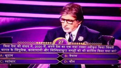 नेपालबिरुद्ध अमिताभ बच्चनको आपत्तिजनक हर्कत !
