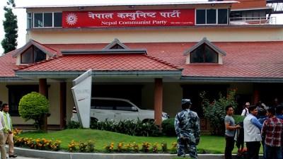 नेकपा सचिवालय बैठक धुम्बाराहीमा जारी, ओली र थापासहित चार सदस्य…