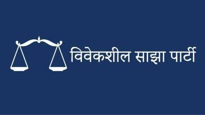 विवेकशील साझा पार्टीका केन्द्रीय सदस्य रमेश महर्जनको निधन