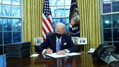 अमेरिकाको ४६ औं राष्ट्रपतिको रूपमा जो बाइडनद्वारा पद तथा गोपनीयताको…