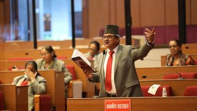 संवैधानिक परिषदसम्बन्धी अध्यादेश अस्वीकार गर्ने प्रस्ताव संसद सचिवालयमा दर्ता
