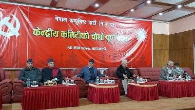 निर्वाचन आयोगमा पार्टीको आधिकारिकता दाबी गर्ने प्रचण्ड-नेपाल नेकपाको निर्णय