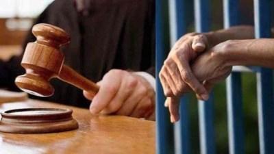 बलात्कारीलाई सात वर्ष कैद फैसला