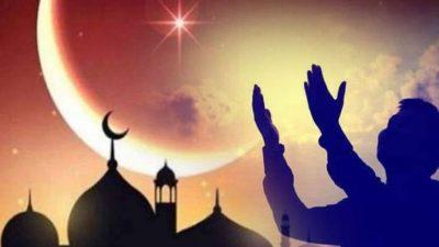 भोलिदेखि रमजान पर्व सुरु