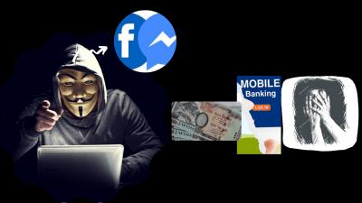 होशियार ! कतै तपाईंको साथीले फेसबुकबाट पैसा माग्दै त छैन?