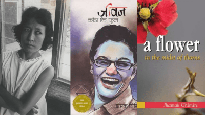 Disability and Sex: Nepali Disabled Women Writers and Their Quest…