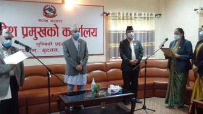 लुम्बिनी प्रदेशमा जसपाका दुई मन्त्रीले लिए सपथ