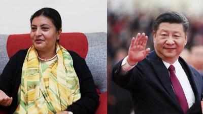 राष्ट्रपति भण्डारीद्वारा चिनियाँ समकक्षी सीसंग फोनवार्ता : नेपाललाई १० लाख…