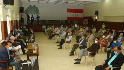 कांग्रेस महाधिवेशन भदौ १६ –१९ काठमाडौँमा