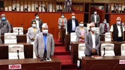 कर्णाली प्रदेशसभामा मन्त्री थापालाई बर्खास्त नगरेसम्म संसद चल्न नदिने चेतावनी