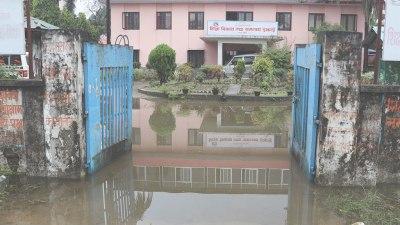सरकारी कार्यालय डुबानमा