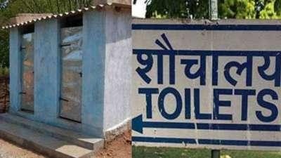 शौचालय बिनाको जनता आवासः स्वच्छता अभियान प्रभावित हुन सक्ने