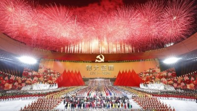 Communist Party of China now has over 95 million members