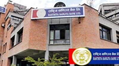 तीन स्थानीय तहमा पुगेनन् वाणिज्य बैंक