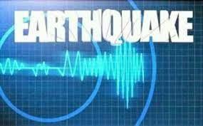 भूकम्पपछिको पुनःनिर्माणका बाँकी काम सम्बन्धित मन्त्रालयलाई हस्तान्तरण