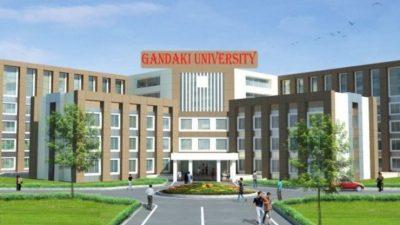 गण्डकी प्रवेश नाकामा स्वास्थ्य प्रवद्र्धन तथा निगरानी केन्द्र