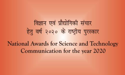 Dr. Harsh Vardhan to present awards on National Science Day