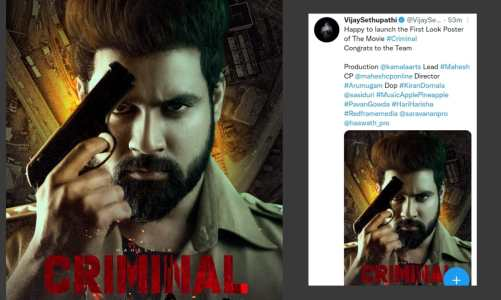 South Star Vijay Sethupathi launches the first look of Criminal on Twitter