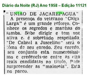 União Carnaval 1958 3