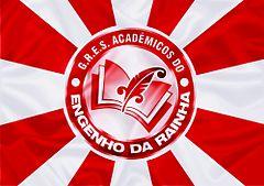 bandeira_do_gres_academicos_do_engenho_da_rainha