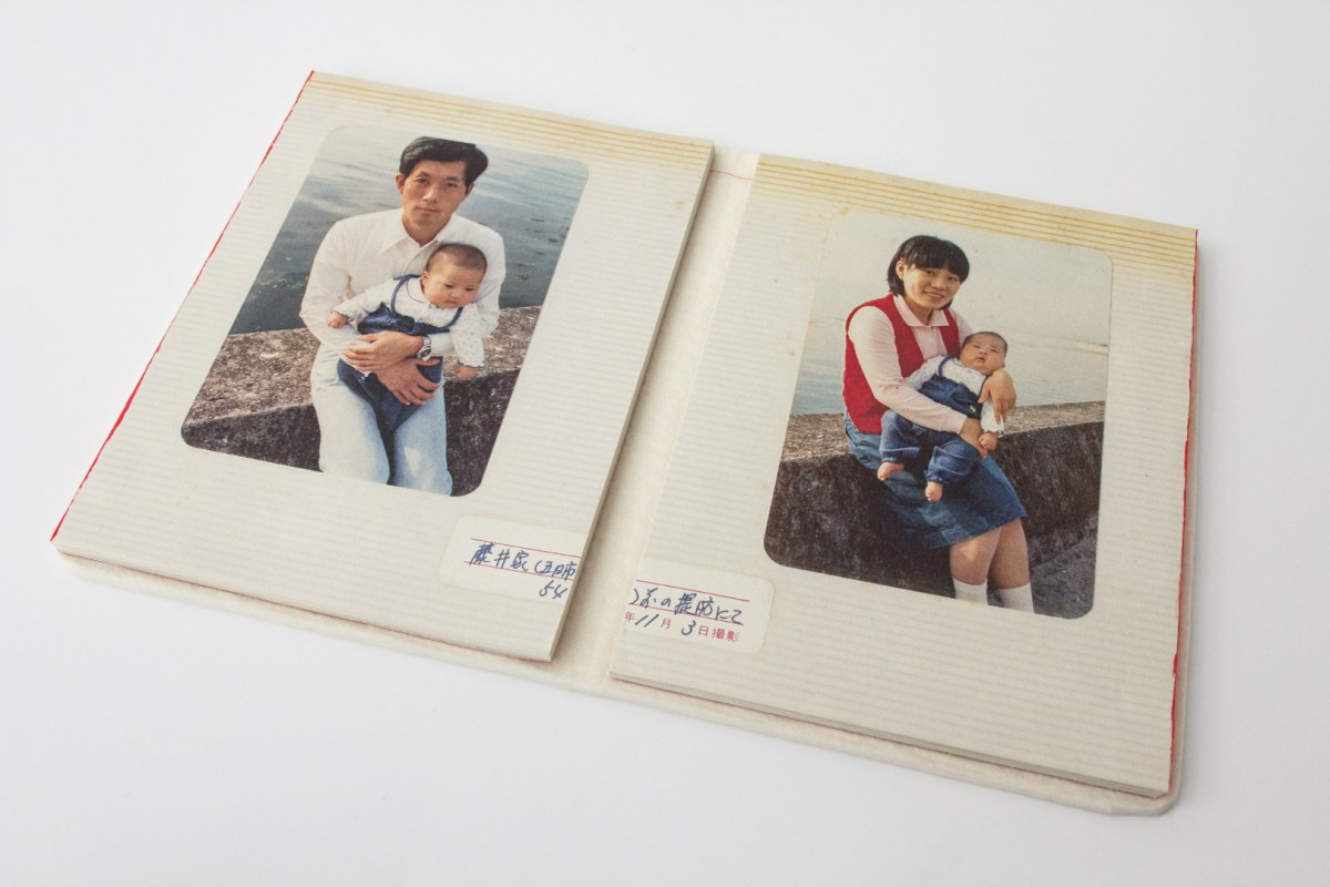 Japanese Photobooks from the Collection of Chris Harris, Part 1