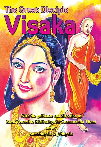 The-Great-Disciple-Visaka