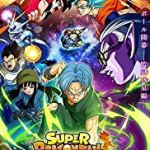 Dragon Ball Heroes Subtitle Indonesia