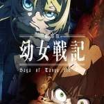 Saga of Tanya the Evil Movie (2019)