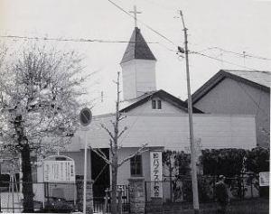 鮫教会旧会堂