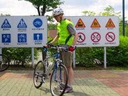 Then onto the important bike checks - brakes, wheels, seat height ...