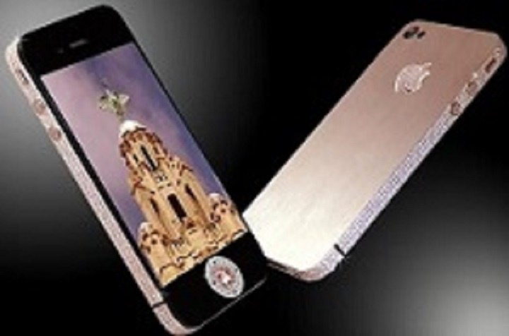 iPhone 4 Rose Diamond Edition
